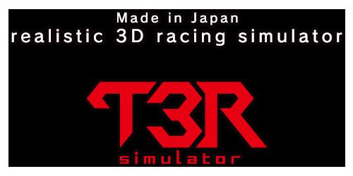 T3R Simulator